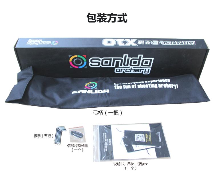 包装圣迹X10详情总汇_08.jpg